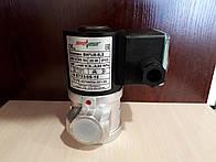 Клапаны газовый электромагнитный серии ВН отсечной муфтовый нормально-закрытый в алюминиевом корпусе