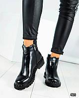 897425f93 Женские демисезонные ботинки.Натуральная лаковая кожа Внутри  байка,большемерят.