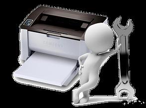 Ремонт и обслуживание лазерных принтеров и мфу