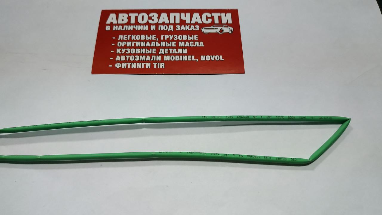 Изолятор провода термоусадка 2 мм.