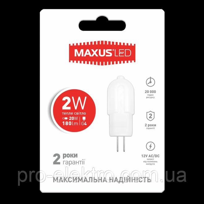 LED лампа Maxus G4 2W теплый свет 12V AC / DC (1-LED-207)