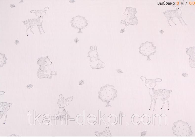 Сатин (хлопковая ткань) на светлом молоке нарисованные лесные звери