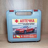"Аптечка автомобильная ""Евро"" АМА-1"