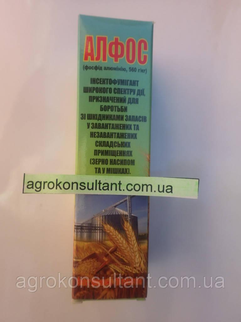 Алфос— фумигант (10 таблеток на 2 тонны).для борьбы против амбарных вредителей