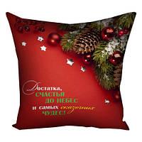 Подушка з принтом С Новым Годом червона (3P_NGNAS119)