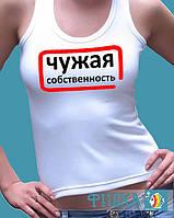 Срочная печать на майках в Днепропетровске.