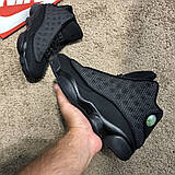 Jordan Air 13 Retro Bred Black