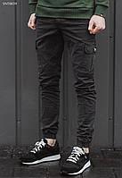 Мужские темно-серые брюки карго Staff cargo Gray modern, фото 1