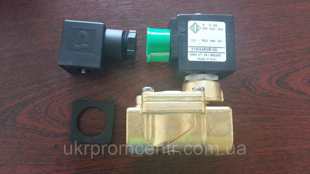 Клапаны электромагнитные 2/2 21W3…21W7…