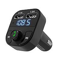 ФМ модулятор Car X8 Premium трансмиттер Bluetooth FM