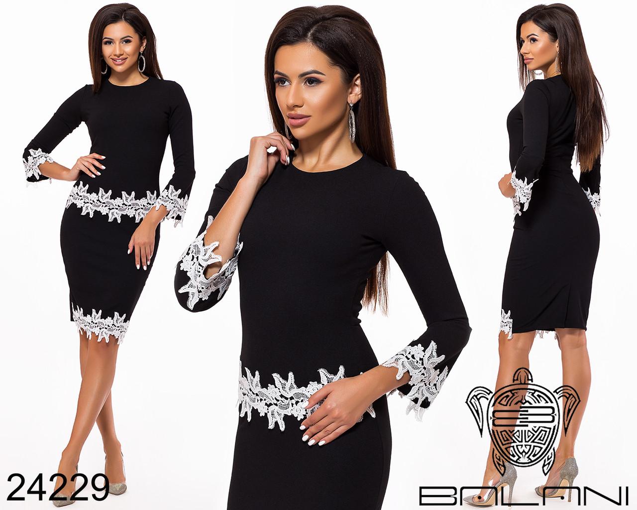 Платье- 24229