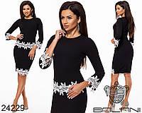 Платье- 24229, фото 1