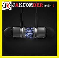 Беспроводные Стерео Блютуз Наушники JAKCOMBER МБН2 (Розовый) Bluetooth навушник / Блютус Гарнитура