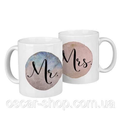 Чашки парные Mr and Mrs  / чашки на подарок / набор чашек 330 мл