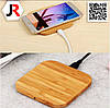 Беспроводная зарядка JAKCOMBER YC-02 (QI) на телефон  с USB портами и дизайном под дерево., фото 3