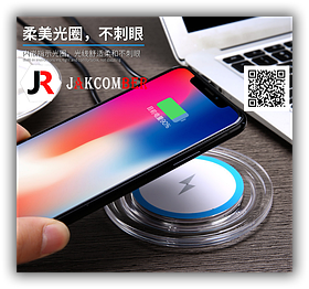 Беспроводная зарядкаJAKCOMBER YC-05B  на телефон с USBс мини портом и прозрачным дизайном