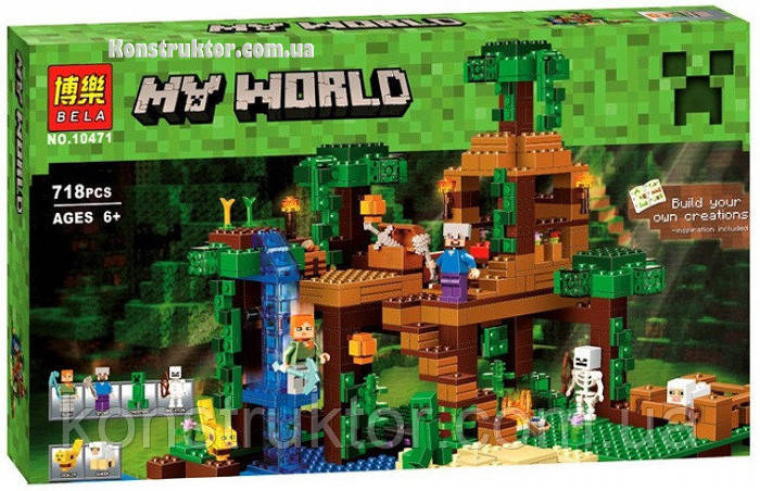 """Конструктор Bela 10471 """"Домик на дереве в джунглях"""" Майнкрафт, 718 деталей. Аналог Lego Minecraft 21125"""