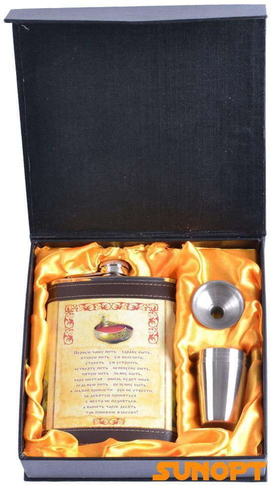 Подарунковий набір з флягою для чоловіків (Шкіра) №TZ-51-1