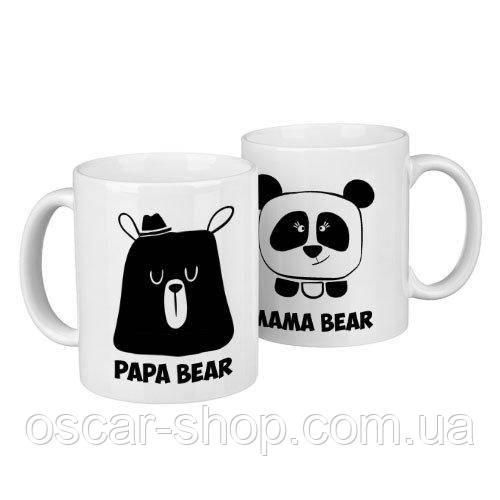 Чашки парні Papa bear, mama bear / чашки на подарунок / набір чашок 330 мл