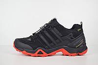 Зимние мужские кроссовки Adidas Terrex SWIFT (ТОП РЕПЛИКА ААА+)