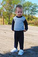 Костюм детский для мальчиков (Ангора) , фото 1