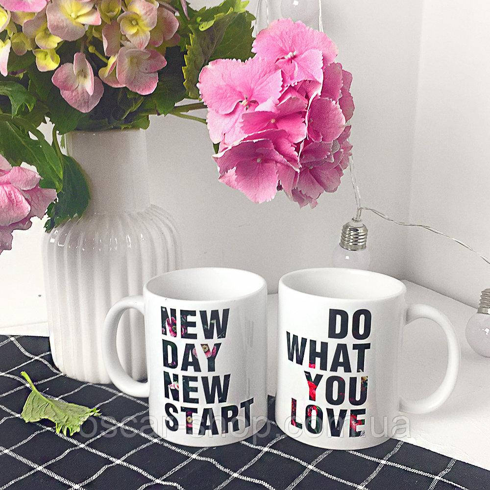 Чашки парні New day / чашки на подарунок / набір чашок 330 мл