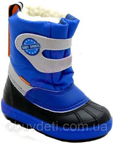 Зимние сапожки с натуральным мехом для мальчика Demar  Baby Sports 20-21р - 14см;