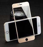 Защитное стекло Apple Iphone 6 Plus / 6S Plus Full cover золотой 0.26mm в упаковке
