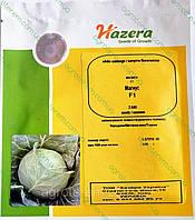 Семена капусты Магнус MAGNUS F1 2500 с, фото 1