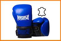 Перчатки для бокса из натуральной кожи