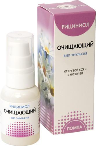 Рициниол Очищающий - регулярный уход за огрубевшими участками кожи