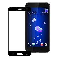 Защитное стекло HTC U11 Full cover черный 0,26мм в упаковке