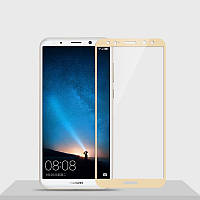 Защитное стекло Huawei Mate 10 Lite / Nova 2i / Honor 9i / G10 /Maimang 6 Full cover золотой 0,26мм в упаковке