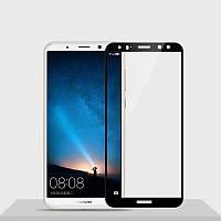 Защитное стекло Huawei Mate 10 Lite / Nova 2i / Honor 9i / G10 / Maimang 6 Full cover черный 0,26мм в упаковке