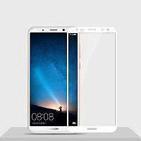 Защитное стекло Huawei Mate 10 Lite / Nova 2i / Honor 9i / G10 / Maimang 6 Full cover белый 0,26мм в упаковке
