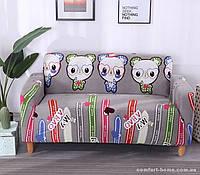 Чехол на диван в детскую HomyTex (Цвета в ассортименте)
