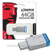 Флешка  Kingston DT 50 64GB metal USB 3.1