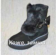 Зимняя кожаная обувь для девочек