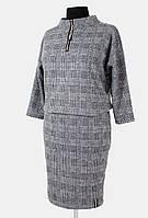 Платье с юбкой карандаш 46-52 р 50