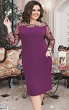 Платье женское нарядное больших размеров:48-58, фото 3