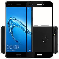Защитное стекло Huawei Nova Lite 2017 / P9 Lite Mini / Enjoy 7 / SLA-L22 Full cover черный 0,26мм в упаковке