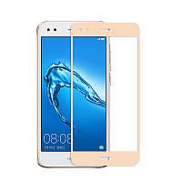 Защитное стекло Huawei Nova Lite 2017 / P9 Lite Mini / Enjoy 7 / SLA-L22 Full cover золотой 0,26мм в упаковке
