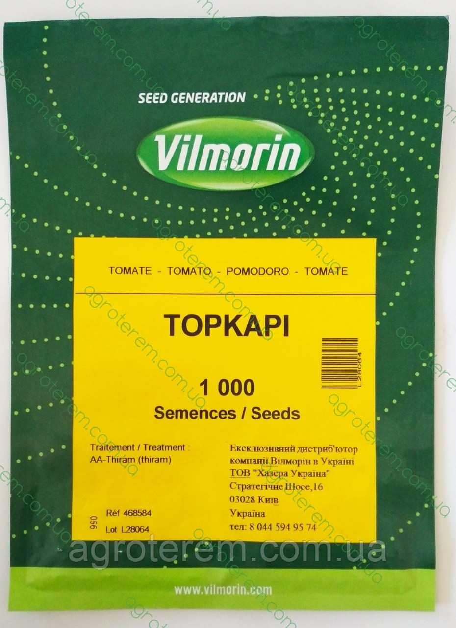 Семена томата Топкапи F1 (Topkapi F1) 1000 с