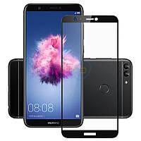 Защитное стекло Huawei P Smart / Enjoy 7S / FIG-LX1 / FIG-LA1 / FIG-LX2 Full cover черный 0,26мм в упаковке