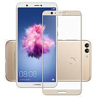 Защитное стекло Huawei P Smart / Enjoy 7S / FIG-LX1 / FIG-LA1 / FIG-LX2 Full cover золотой 0,26мм в упаковке
