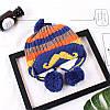 Зимняя шапка для мальчика с помпоном синяя опт
