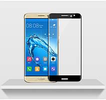 Защитное стекло Huawei Nova Plus / G9 Plus Full cover черный 0,26мм в упаковке