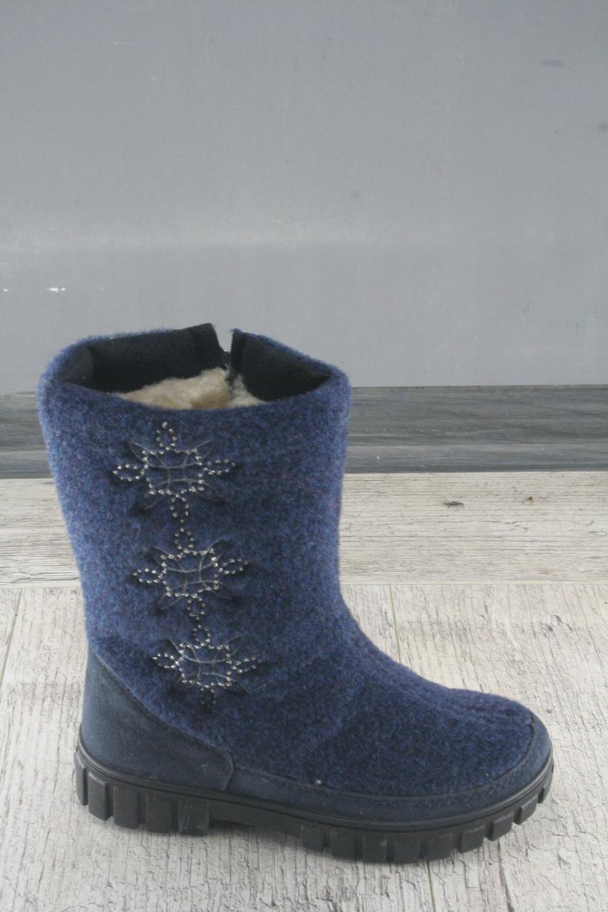 Валенки, чуни, ботинки Dago, обувь детская, теплая,Размеры 30-35