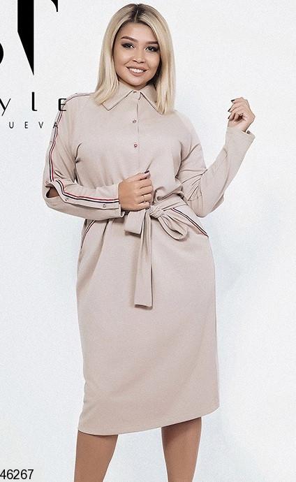 Женское демисезонное платье-рубашка размеры: 50-52,54-56