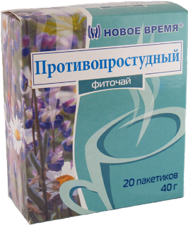 """Чай травяной при простуде и инфекционных заболеваниях """"Противопростудный"""" Новое время, 20 пак. (40 г)"""